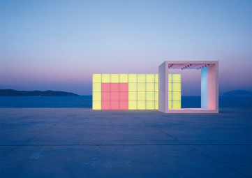 Cielos Lighting in Healthcare