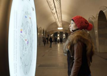 Moscow Metro Wayfinding