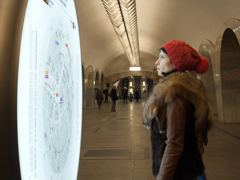 Moscow wayfinding woman in red